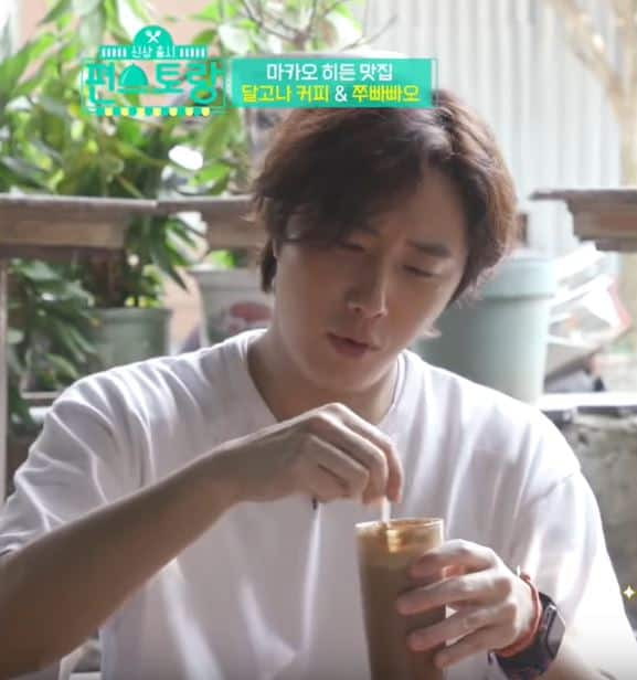 Jung Il-woo discovering dalgona coffee